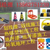 济宁车库划线漆施工 挡车器减速带反光镜