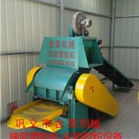 合英机械/橡胶颗粒设备/扬州橡胶颗粒机械