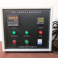 卓锐供应RHZ-1型绝热用岩棉热荷重试验装置