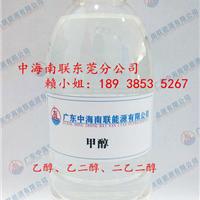 供应优质甲醇/优质工业酒精