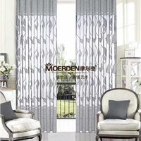 外阳台窗帘 短帘定做 全遮光卷帘客厅窗帘