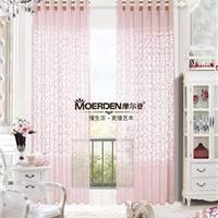 美式儿童房窗帘男 蓝色 女孩粉色卧室窗帘