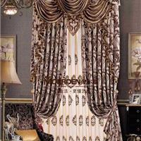 供应高档欧式窗帘遮光定做 客厅卧室窗帘