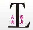 河北省霸州市胜芳天利家具厂