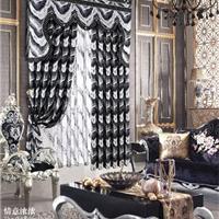 高档婚房窗帘定制 唯美浪漫新房卧室窗帘