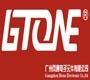 广州市丙通电子元件有限公司