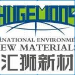 广西南宁环球汇狮新型建材有限公司