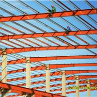 福州中筑钢结构工程有限责任公司