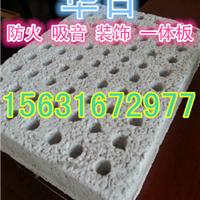 矿棉吸声板厂家价格