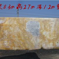 供应大型刻字石、大型园林石、风景石