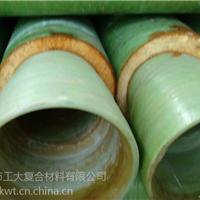 供应广州湛江茂名玻璃钢夹砂管电缆保护管