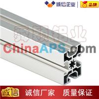 上海舜颖厂家直销4560工业铝型材