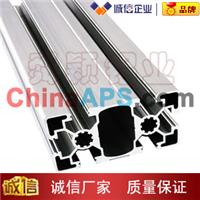上海舜颖厂家直销4590工业铝型材