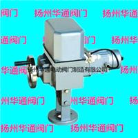 供应dkz-310,DKZ310直行程电动阀门装置