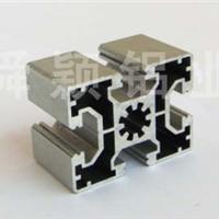 上海舜颖厂家直销4560W工业铝型材