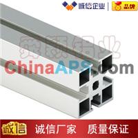 上海舜颖厂家直销5050A工业铝型材