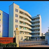 东莞市幸运印花材料有限公司