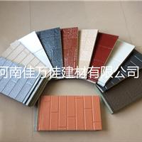 浙江乐清成套电气箱变板材金属雕花复合板