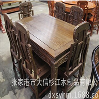 供应张家港市神韵红木家具 鸡翅餐桌7件套