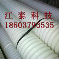 云南渗水管 打孔HDPE波纹管 排盐管