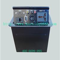 铝拉黑免焊接桌面插座