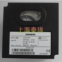供应LFL1.322 LFL1.333