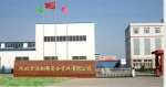 河北万达钢塑复合管业有限公司