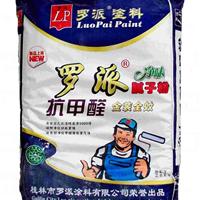供应桂林罗派全生态水性净味腻子粉