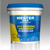 广州美斯特防水建材有限公司