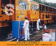 北京新时基业绝热纤维喷涂技术有限公司