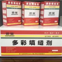 青海德巢商贸有限公司