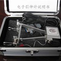YYU-10/50北钢院电子引伸计