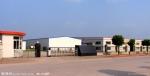 盐山县暴丰机床附件制造厂