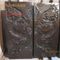 供应现代坟墓装饰水泥构件模具