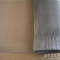 安平县美盾丝网厂