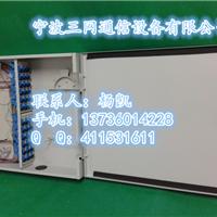 光纤配线箱(北京市FTTH工程专用设备)