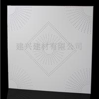 供应方板-太阳花