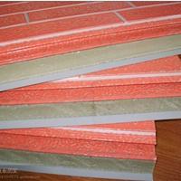 供应阻燃金属雕花泡沫保温板新型墙体材料