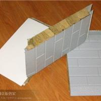 供应A级防火岩棉雕花保温板