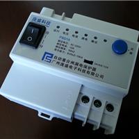 广州庞盛电子科技有限公司