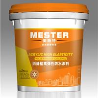 供应丙烯酸高弹性防水涂料