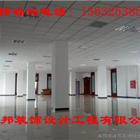 福永厂房办公室石膏板吊顶装修公司
