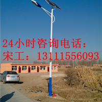 衡水太阳能路灯厂家,衡水生产制造