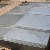供应新疆加工中心护板