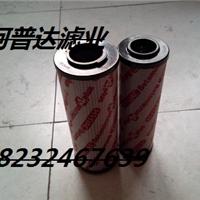 供应0330D010BN4HC 0330D020BN4HC滤芯