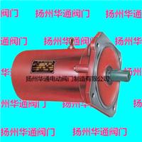 供应ybdf防爆电机YBDF221-4 0.37KW阀门电机