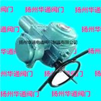 供应DQW20,DQW30,DQW40华通高质Q型电装