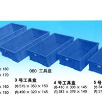 供应塑胶零件盒华北地区大的塑胶零件盒
