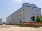 上海金熠机械设备有限公司