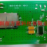 供应自动门控制板研发设计生产